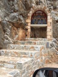 A small altar