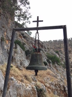 Another bell atop the bridge.
